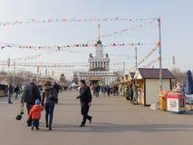 Feest Maslenitsa in Moskou bij ENEA stock fotografie
