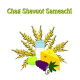 Feest van Shavuot De inschrijving Chag Shavuot Sameach vertaalde Gelukkige Shavuot hebreeuws Tarwe, gerst, melk, kaas vector illustratie