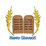 Feest van Shavuot Inschrijving Gelukkige Shavuot hebreeuws Tarwe, gerst, de rollen van Torah, Tabletbijbel, de Tien Bevelen royalty-vrije illustratie