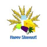 Feest van Shavuot Inschrijving Gelukkige Shavuot hebreeuws Tarwe, gerst, melk, kaas, zuivelproducten, fruit Vector illustratie vector illustratie