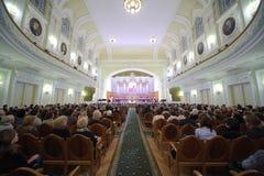Feestavond gewijd aan de 100ste verjaardag van de alle-Russische Museumvereniging Royalty-vrije Stock Fotografie