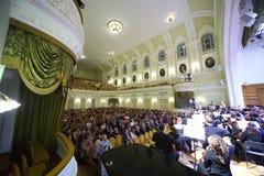 Feestavond gewijd aan de 100ste verjaardag van de alle-Russische Museumvereniging Royalty-vrije Stock Foto's