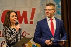 Feestelijke gebeurtenis toegewijd aan dag van arbeiders van huisvesting en de communale diensten in Kaluga (Rusland) 17 Maart 201 Royalty-vrije Stock Afbeeldingen