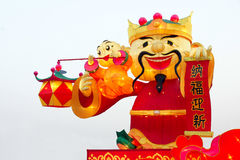 Feestelijke lantaarn Royalty-vrije Stock Foto's