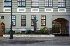Fehlschlag Pavel Stepanovich Nakhimov an der Marineschule in St Petersburg, Russland stockfotos