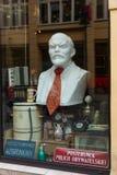 Fehlschlag von Lenin und von Antikenkuriosität im Systemsfenster. Poznan. Polen stockfotos