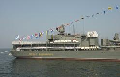 """Feier †""""Tagesmilitär - Marine Russland Lizenzfreie Stockfotos"""