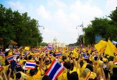 Feier 85. Geburtstages thailändischen Königs Stockbild