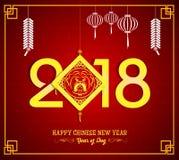 Feier-Chinesisches Neujahrsfest Bürste des guten Rutsch ins Neue Jahr 2018 des Hundes neues Mondjahr Lizenzfreie Stockfotos