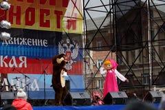 Feier des internationalen Tages der solidarität in Donetsk an Lizenzfreie Stockbilder