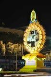 FEIERN DES GEBURTSTAGES DES KÖNIGS OF THAILAND Stockfotografie