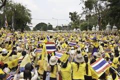 Feiern Sie Vatertag @ 5. Dezember 2012 _Thailand Lizenzfreie Stockfotos