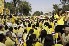 Feiern Sie Vatertag @ 5. Dezember 2012 _Thailand Lizenzfreies Stockfoto