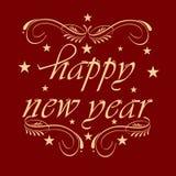 Feierplakatdesign 2015 des neuen Jahres Stockfotografie