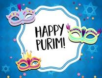 Feiertag Purim-Anzeige Lokalisiert auf weißem Hintergrund Lizenzfreie Stockbilder