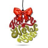 Feiertagsbeschriftungsweihnachtsballspielzeug Großes Gestaltungselement für Glückwunschkarten, -fahnen und -flieger Glücklicher F Stockbild
