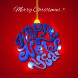 Feiertagsbeschriftungsweihnachtsballspielzeug Großes Gestaltungselement für Glückwunschkarten, -fahnen und -flieger Glücklicher F Lizenzfreies Stockbild
