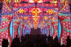 Feira chinesa do templo do ano 2014 novo e festival de lanterna Fotos de Stock Royalty Free