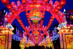 Feira chinesa do templo do ano 2016 novo e festival de lanterna em Chengdu Imagem de Stock