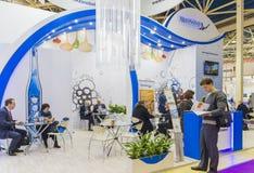 Feira de comércio internacional Khimia Imagem de Stock Royalty Free