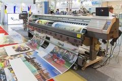 Feira de comércio internacional REKLAMA Foto de Stock Royalty Free