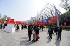 Feira de comércio 2012 de productos do açúcar e do alcoólico Imagens de Stock Royalty Free