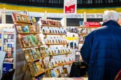 Feira de livro de Gaudeamus, Bucareste, Romênia 2014 Fotos de Stock Royalty Free