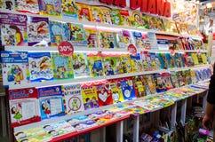 Feira de livro de Gaudeamus, Bucareste, Romênia 2014 Imagem de Stock