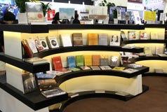 Feira de livro internacional Foto de Stock