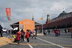 Feira de livro no quadrado vermelho em Moscou Foto de Stock