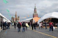 Feira de livro no quadrado vermelho em Moscou Fotos de Stock