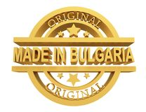 Feito em Bulgária, ilustração 3d ilustração do vetor