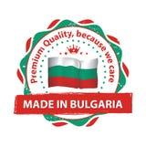 Feito em Bulgária Qualidade superior, porque nós nos importamos Imagens de Stock Royalty Free