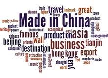 Feito em China, conceito 9 da nuvem da palavra ilustração do vetor