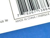 Feito em China em uma caixa Fotos de Stock