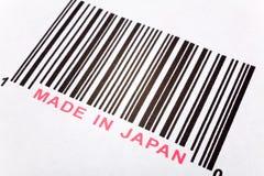 Feito em Japão Imagens de Stock