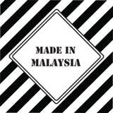 Feito em malaysia Imagem de Stock Royalty Free