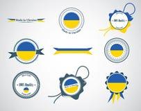 Feito em Ucrânia - selos, crachás Fotografia de Stock