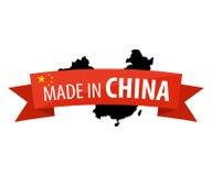 Feito na bandeira de China Imagem de Stock Royalty Free