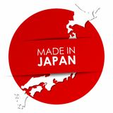 Feito na bandeira de Japão ilustração do vetor