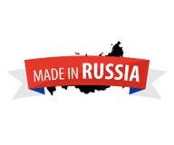 Feito na bandeira de Rússia Fotografia de Stock