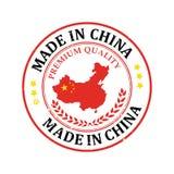 Feito na etiqueta imprimível da qualidade superior de China ilustração stock