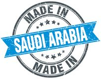 Feito no selo de Arábia Saudita ilustração do vetor