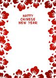Feld mit roten Kirschblumen und -glückwunsch für chinesisches neues Jahr lizenzfreie abbildung