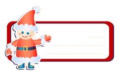 Feld mit Weihnachtsmann lizenzfreie abbildung