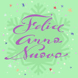 FELICE ANNO NUOVO Photographie stock