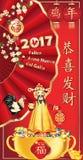 Felice Anno Nuovo del Gallo - Italian Chinese New Year postcard Stock Image
