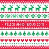 Felice Anno Nuovo 2015 - Italiaans gelukkig Nieuwjaarpatroon Royalty-vrije Stock Afbeeldingen