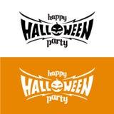 Felice hallowen il modello di logo di titolo del partito illustrazione vettoriale
