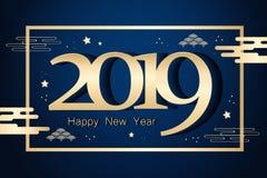 2019 Felices Año Nuevo stock de ilustración